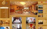 Thiết kế website nhà hàng khách sạn cần chú ý những gì ?