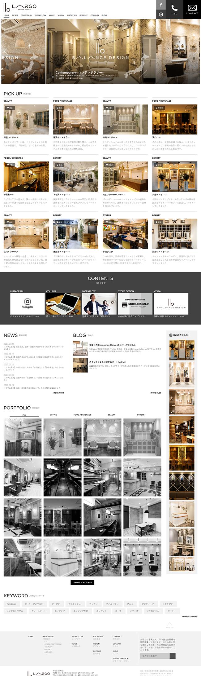 Mẫu thiết kế web giới thiệu bán hàng nội thất Largo
